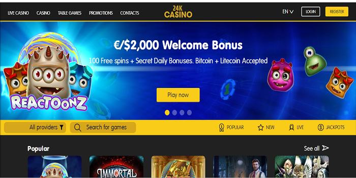 ร้านเกม bitcoin